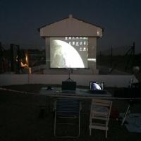 2a Ordenadores y proyector